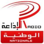 Logo da emissora Radio Nationale
