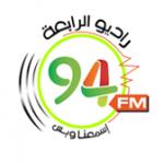 Logo da emissora Radio Al Arabiya 98.9 FM