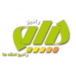 Logo da emissora IRIB Payam