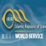 Logo da emissora IRIB World Service Arabic