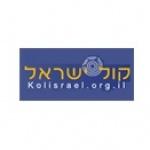 Logo da emissora Kol Hamusica