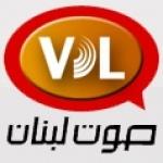 Logo da emissora Voice of Lebanon 93.3 FM