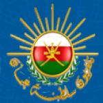 Logo da emissora Sultanate Of Oman Radio