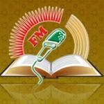 Logo da emissora Holy Quran 96.9 FM
