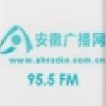 Logo da emissora Ah Radio 95.5 FM