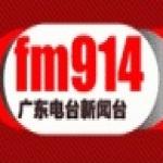 Logo da emissora Efly 91.4 FM