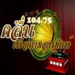 Logo da emissora Anurak Radio 104.75 FM