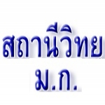 Logo da emissora KU Radio 1107 AM