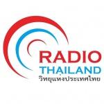 Logo da emissora Radio Thailand 92.5 FM