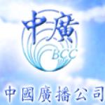 Logo da emissora BCC Classical