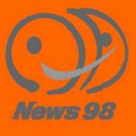 Logo da emissora News 98.1 FM