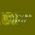 Logo da emissora Nostalgia