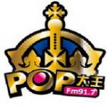 Logo da emissora Pop Radio 91.7 FM