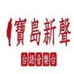 Logo da emissora Super 97.1 FM