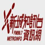 Logo da emissora Metro Showbiz 99.7 FM