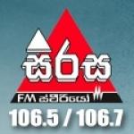 Logo da emissora FM Sirasa 106.5