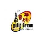 Logo da emissora SLBC Tamil National Service