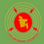 Logo da emissora Radio Bangladesh Betar 630 AM