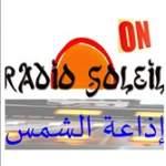 Logo da emissora Soleil 88.6 FM