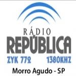Logo da emissora Rádio República 1380 AM