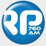 Logo da emissora Rádio Pousada 760 AM