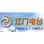 Logo da emissora JM 93.3 FM