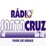Logo da emissora Rádio Santa Cruz 640 AM