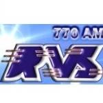 Logo da emissora Rádio Vale do Salgado 770 AM