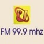 Logo da emissora Rádio Universitária 99.9 FM