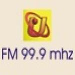 Logo da emissora R�dio Universit�ria 99.9 FM