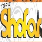 Logo da emissora Rádio Shofar Online