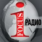 Logo da emissora Radio Focus Sofia 99.4 FM