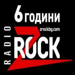 Logo da emissora Radio Z-Rock 89.1 FM