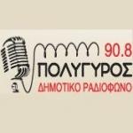 Logo da emissora Radio Dimotiko Poligiroy 90.8 FM