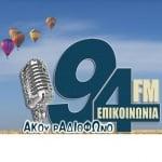 Logo da emissora Radio Epikinonia 94 FM