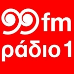 Logo da emissora Radio 99 FM Radio 1