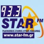 Logo da emissora Radio Star 93.3 FM