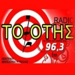 Logo da emissora Radio Toxotis 96.3 FM