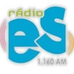 Logo da emissora R�dio Esp�rito Santo 1160 AM