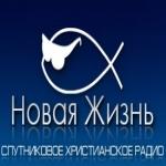 Logo da emissora New Life Radio FM
