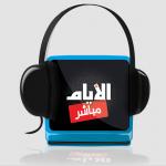 Logo da emissora Radio Alayam 93.3 FM