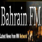 Logo da emissora Radio Bahrain 93.3 FM