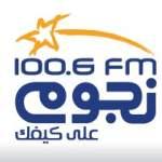 Logo da emissora Radio Nogum 100.6 FM