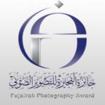 Logo da emissora Radio Zayed For Qura'an 97.6 FM