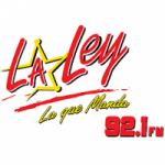 Logo da emissora Radio WAFZ 92.1 FM 1490 AM