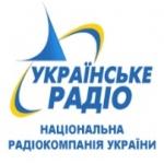 Logo da emissora UR 3 Radio Kultura 72.86 FM