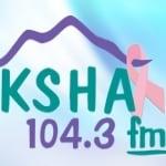 Logo da emissora KSHA 104.3 FM