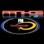 Logo da emissora Radio Panikos 95.8 FM