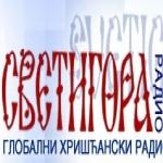 Logo da emissora Svetigora 95.7 FM
