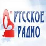 Logo da emissora Russkoe 103.7 FM